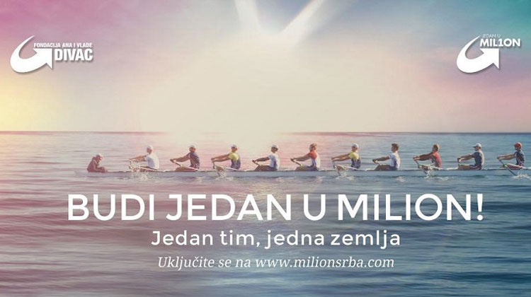 budi-jedan-u-milion